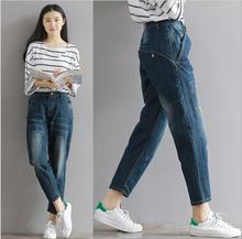 Big spring and summer women fashion harem pants casual soliel high waist was Pockets thin trend of nine points jeans