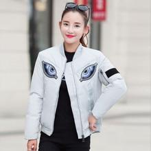 2016 Новых женщин пуховики 3 цветов сплошной цвет хлопка зимнее дамы jassen Корейской версии all-матч зима бейсбол одежда