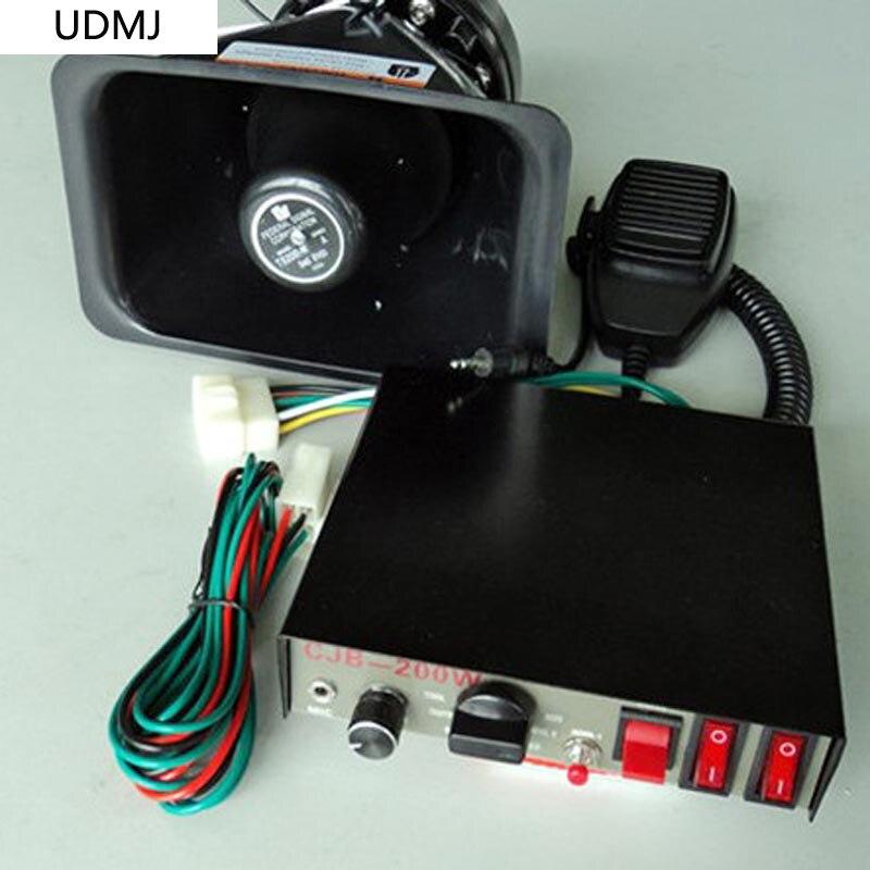 UDMJ CJB200 wire Car alarm security syst