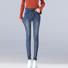 Nuevos pantalones vaqueros ajustados tipo lápiz para mujer, pantalones vaqueros elásticos informales vintage para mujer, cómodos leggings negros y azules