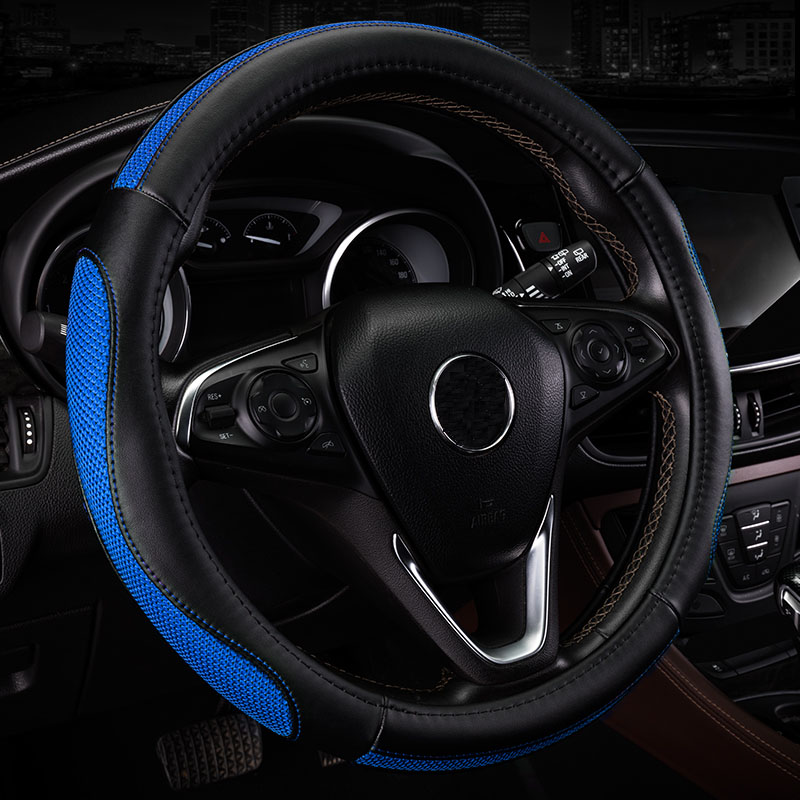 Absorb sweat non-slip ice silk plus cowhide car steering wheel sets for Honda Accord FIT CITY CR-V XR-V ELYSION car decoration