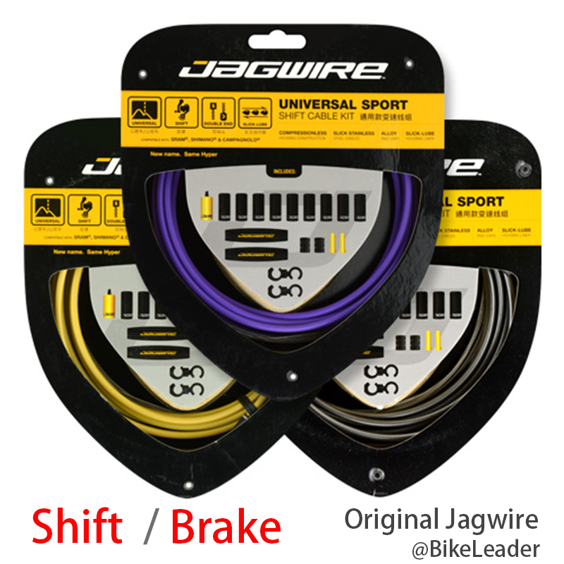 Original Jagwire Universal Sport Brake Shift Bicycle Cable Sets Road Mountain Bike Stainless Liner Housing Cables Kits Lines ...