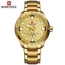 Naviforce marca de lujo de los hombres de oro de acero inoxidable reloj de hombre de cuarzo reloj de hombre deportes impermeables relojes de pulsera relogio masculino
