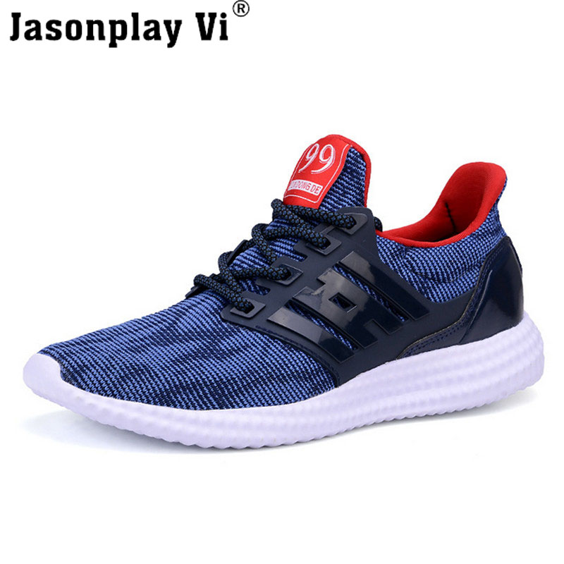 Jasonplay Vi & 2016 new brand Slip damping shoes men Breathable casual shoes fashion comfortable men shoes size 39-44 WZ120 fashion trunk neceser pu professional portable multifunctional large women makeup bag cosmetic case make up box travel toiletry