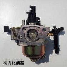 Аксессуары для бензинового генератора 173F 177F динамический карбюратор
