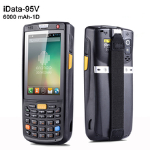 SM-iData95V 6000 mAh High Capacity Battery 4G Wireless Data Collector Android Rugged PDA with Wifi, Bluetooth, GPS