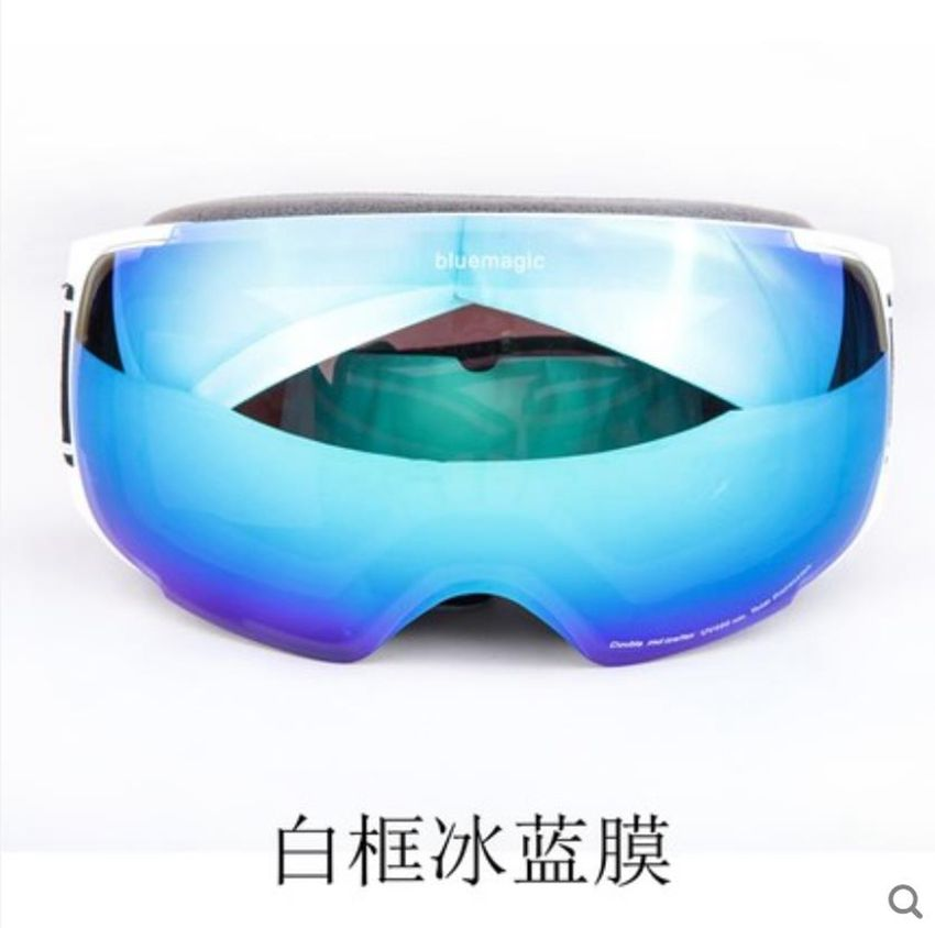 Bluemagic лыжные очки для детей, двойные линзы, мужские и женские очки, снежные очки, унисекс, очки для взрослых, Лыжный спорт, сноуборд, очки UV400 - Цвет: whiteframe bluelens