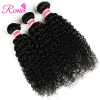 Rcmei Malaysian Unprocessed Virgin Hair Kinky Curly Bundles Natural Black 3PCS/Lot 100% Human Hair Weaving 12 30 Inch Extension