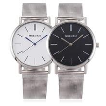 Fashion Exquisite Geneva Mesh With Simple Unisex Quartz Watch Men's And Women's