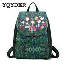 Роскошный брендовый женский рюкзак высокого качества из искусственной кожи, школьные сумки для девочек-подростков, Зеленый лесной рюкзак через плечо, сумка Mochila