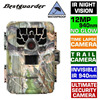 Ltl Acorn 5310WA 12MP 940NM Wide Lens 720P FCC CE RoHS Certificated Wildlife Game Trail Night
