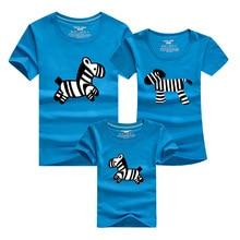 Mother Kids 2016 Men Funny T Shirt Zebra Cartoon Sport T-shirt Homme Skate Anime Tshirt Harajuku Polera Family Matching Clothes
