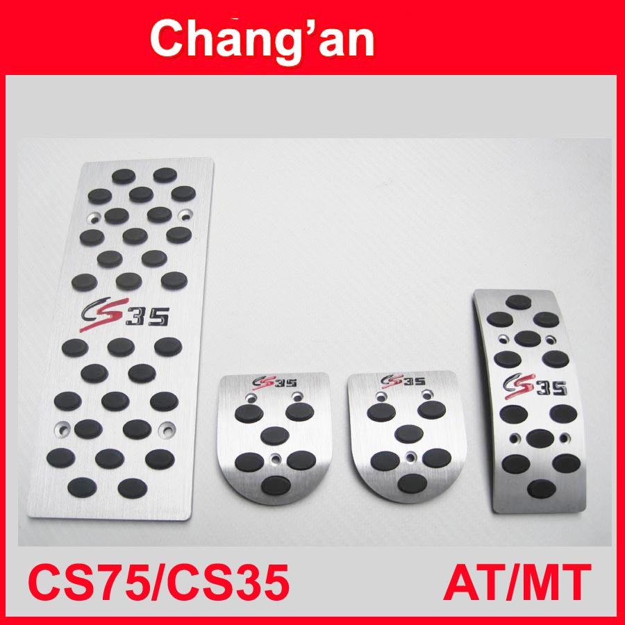 Non-slip pedal ChangAn CS35 SUV CS75 Car foot gas breaking pedal, AT MT version pedal free shipping brand new 3pcs aluminium non slip foot rest fuel gas brake pedal cover for mazda 3 at 2011 2015