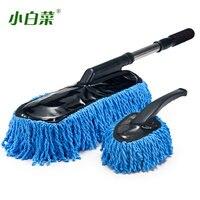 The car cleaning dust mop car car dusters telescopic wax car wax brush fur