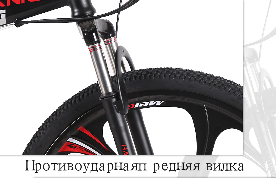 HTB1fpU8KeGSBuNjSspbq6AiipXaW HaoYuKnight Bicycle mountain bike 21 speed off-road male and female adult students one spokes wheel folding bicycle