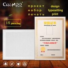 Хорошее Тиснение золотом границы утолщаются Бланк DIY A4 бумаги 15 листов/мешок сертификат для печати копировальная бумага для детей и сотрудника