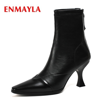 ENMAYLA  Women Boots  Zip  Pointed Toe  Thin Heels  Zapatos De Mujer  Botas Mujer  Ankle Boots for Women Size 34-43 ZYL1492