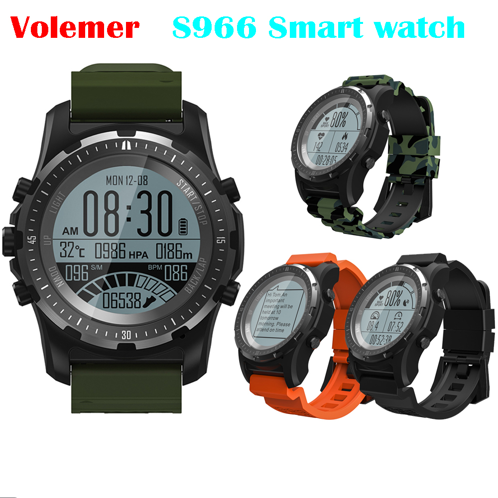 Volemer S966 Smart Watch Men GPS Fitness Tracker Wristwatch Waterproof Compass Smartwatch Sport Clock Heart Rate Monitor Watch