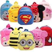 Плюшевый рюкзак в виде животных, мультяшная школьная сумка на плечо для детей, плюшевые куклы, плюшевые мягкие игрушки для малышей, детские игрушки на день рождения/XmasO