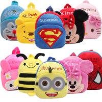 Animal Plush Backpack Cartoon School Shoulder Bag Kid SnackPlush Dolls Plush Soft Baby Toys Kids Birthday