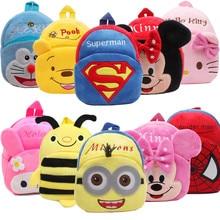Animal Plush Backpack Cartoon font b School b font Shoulder font b Bag b font font