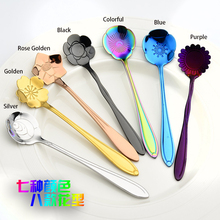5pcs/set Colorful Gold Stainless Steel Coffee Spoon Dessert Spoon Plated Petal Spoon Seven Rainbow Coloured, Flatware Sets-004
