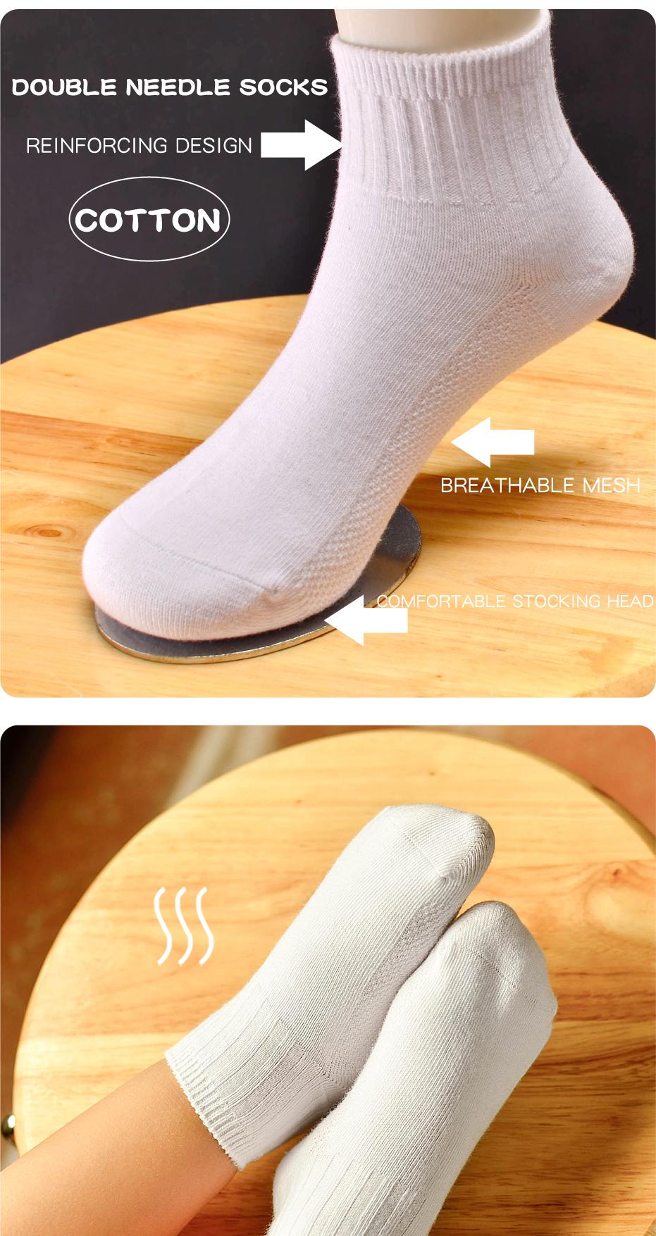 Double-needle-socks-description_01