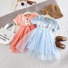 Cute Children Summer Sweet Casual Cartoon Print Color Mesh Short Sleeve Princess Dress 1-7Y Toddler Girl Clothes