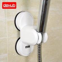 Dehub Ванная комната вакуум настенный держатель присоске настенное