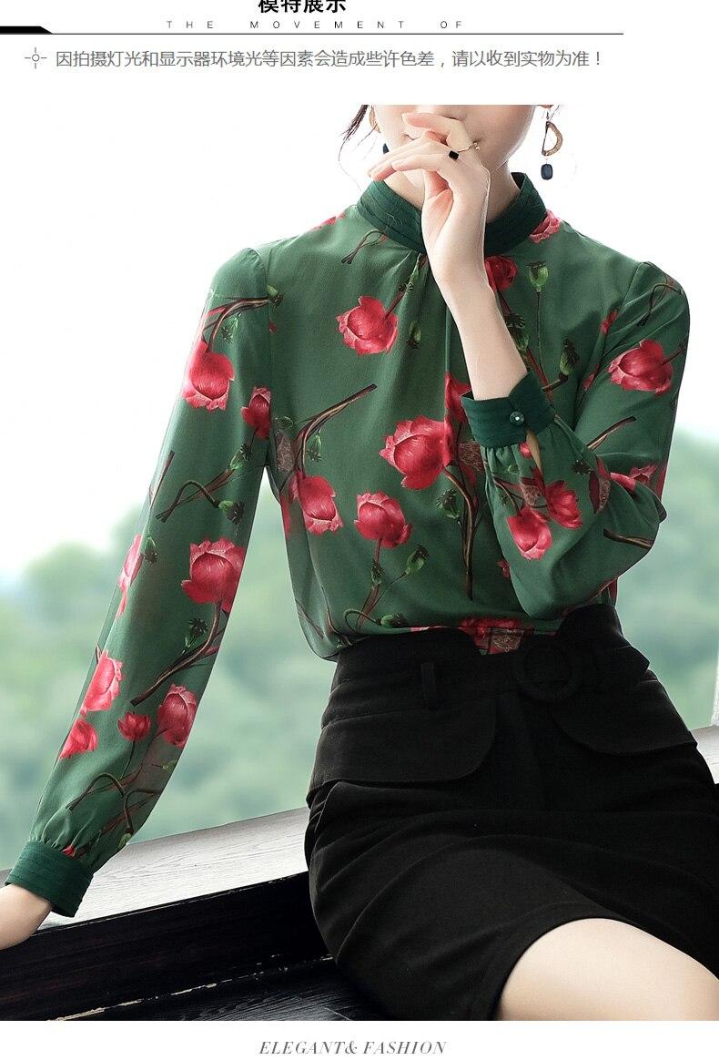 Design Luxe 2019 De Blouses Chemises Européenne Mode Vêtements Ws01413 Partie Marque Femmes Style amp; Piste IWBqIv0w