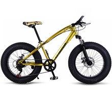 Wolf's fang велосипедный горный велосипед 7/21 скорость Fat Road Снежный велосипед 20*4,0 складной велосипед bicicleta передний и задний механический диск