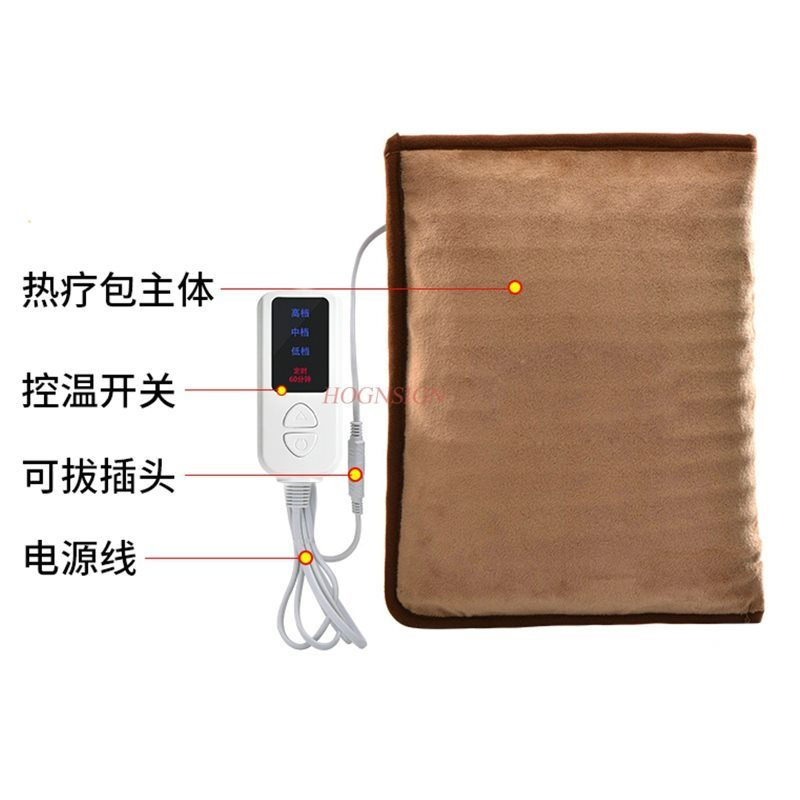 Salt Bag Sea Coarse Hot Pack Electric Heating Home Shoulder Neck Physiotherapy Wormwood Moxibustion Treasure Body