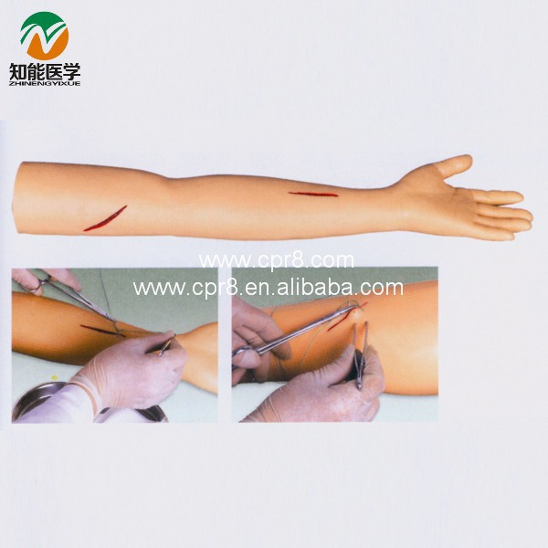 BIX-LF1 Advanced surgical arm suture training model_01