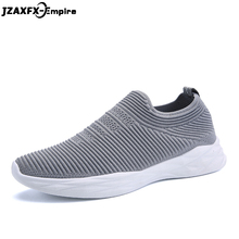 2018 Summer New Breathable Mesh Shoes Slip-on Men Casual Solid Shoes Weaving design Fashion Walking Sneakers For men casual mesh and solid color design sneakers for women