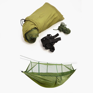 Image 4 - 1 2 Person Portable Outdoor Camping Hammock with Mosquito Net High Strength Parachute Fabric Hanging Bed Hunting Sleeping Swing