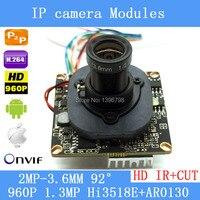 PU`Aimetis HD IP Camera Module 960P 1.3MP CCTV PCB Main Board Hi3518E 3.6mm 1080p lens+ IR Cut