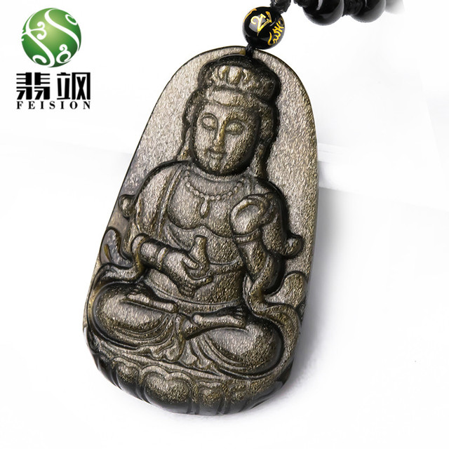 Natural Obsidian Scrub Guanyin Pendant Bead Curtain Carving Buddha Statues Chinese Men Women Lucky Jade Jewelry Necklace Choker