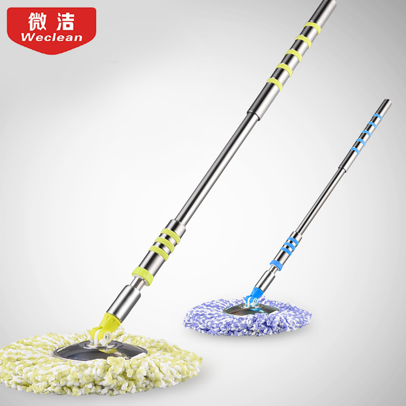 Floor Telescopic Mop Household Cleaning Tools 360 Degree Rotating Spin Mop Spinning Mops Stainless Steel Plastic Mops in Mops from Home Garden
