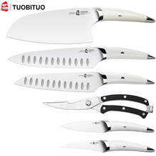 TUOBITUO Brand 6pcs/set New Sharp German Stainless Steel Knives Cooking Tools with Kitchen Scissors chef knife and fruit knife
