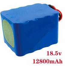 18.5v 12800mah rechargeable li-ion polymer battery pack supplier in china for power source