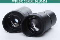 1 Pair WF10X/20mm Wide Angle Eyepiece Optical Lens for Stereo Microscope with Eye Guards Mounting Size 30.5mm