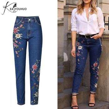 dcd567c170a 2018 bordado Vintage Boyfriend Jeans para mujer pantalones vaqueros de  mezclilla mamá Mujer Vaqueros cintura alta ajustados pantalones femeninos