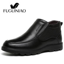 e865e49094 Piel hombres ocasionales Botas De invierno De cuero genuino Zapatos De Hombre  vestido De tobillo Botas