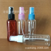 100pcs/lot 50ml transparent small watering can cosmetic perfume spray bottle plastic small spray bottle