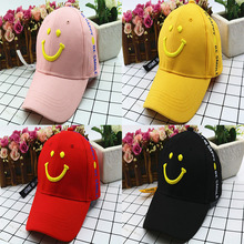Outdoor Baseball Hat Fashion Smile Kids Boys And Girls Healthy Comfortable Adjustable Hats For Children