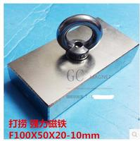 1pc Ture N50 Block 100 X 50 X 20 Mm Salvage Magnetic Super Strong High Quality