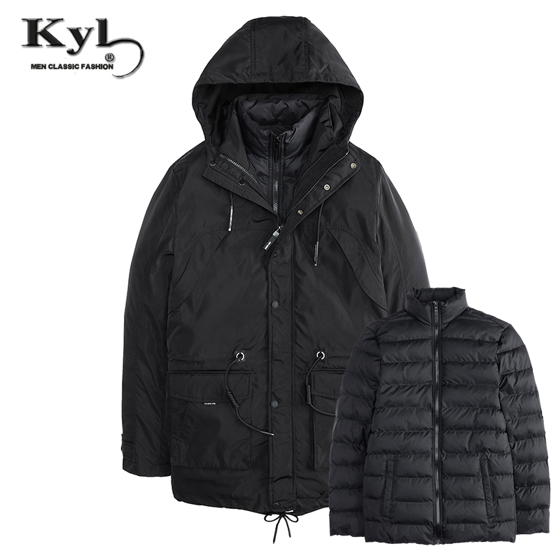 Men's Jackets Winter Waterproof Spring Hooded Spring Autumn Cotton Coats Men Outerwear 2017 New Two Pieces Set Male Clothing