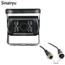 4 Pin Bus Trailer CCD 18 LED IR Night Vision Car Rear View Reverse Camera Bus Truck 12V Free Shipping