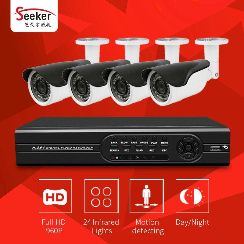 Neue H.264 Cctv-kamera-system 1080 P CCTV AHD DVR Kits Home Security Außen Kugel-kameras P2P Wolke Surveillance System
