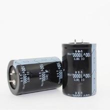 100V 63V 80V 50V 10000UF 50V 63V 80V 100V Aluminum Electrolytic Capacitors 450v 1000uf 100v 4700UF